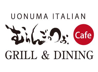 UONUMA ITALIAN むらんごっつぉ cafe ロゴ