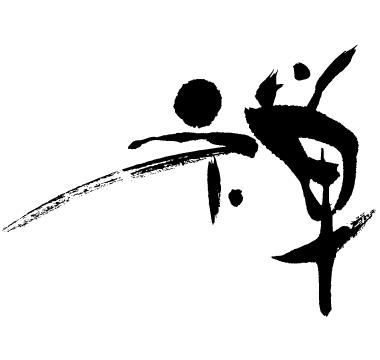 chashitu_zen