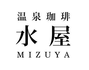 温泉珈琲 水屋 ロゴ