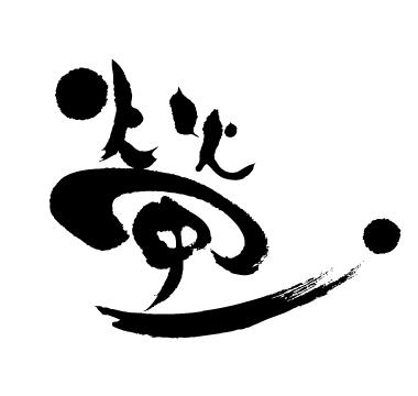 touji_kei